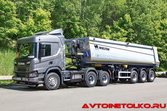 Седельный тягач Scania P440 A6x4HZ с самосвальным полуприцепом Wielton на презентации в Дмитрове