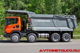 Карьерный самосвал Scania G440 B8x4HZ с кузовом KH-Kipper на презентации в Дмитрове