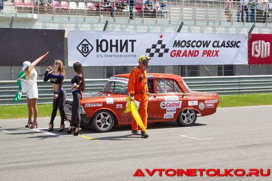 Второй этап Moscow Classic Grand Prix 2018