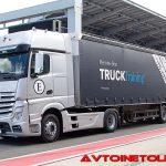 Презентация нового поколения Mercedes-Benz Actros на автодроме Moscow Raceway