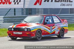 BMW стартовый номер 9 на Moscow Classic Grand Prix сезона 2018 года