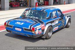 Волга ГАЗ-24 стартовый номер 78 на Moscow Classic Grand Prix сезона 2018 года