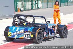 Шорткат стартовый номер 78 на Moscow Classic Grand Prix сезона 2018 года