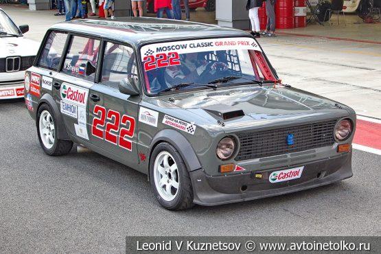 ВАЗ-2102 стартовый номер 222 на Moscow Classic Grand Prix 2018