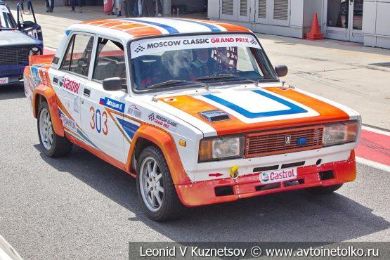 ВАЗ-2105 стартовый номер 303 на Moscow Classic Grand Prix 2018