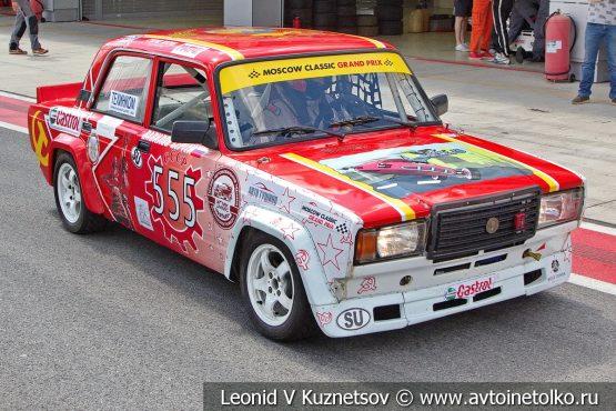 ВАЗ-2107 стартовый номер 555 на Moscow Classic Grand Prix 2018
