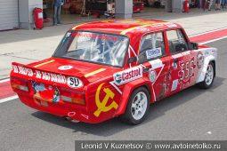 ВАЗ-2107 стартовый номер 555 на Moscow Classic Grand Prix сезона 2018 года