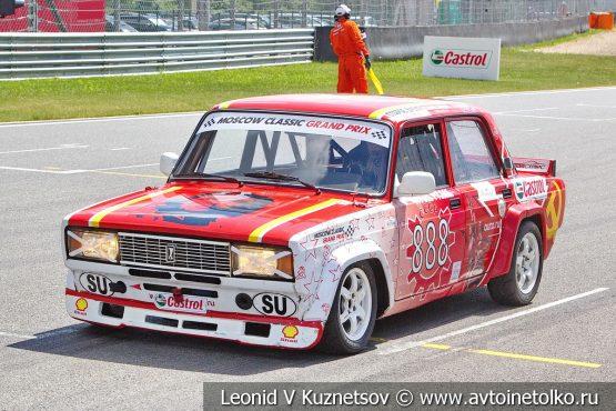 ВАЗ-2105 стартовый номер 888 на Moscow Classic Grand Prix 2018