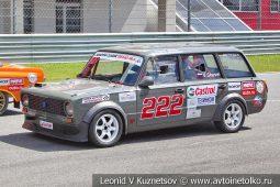 ВАЗ-2102 стартовый номер 222 на Moscow Classic Grand Prix сезона 2018 года