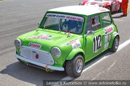 Austin Mini стартовый номер 112 на Moscow Classic Grand Prix сезона 2018 года