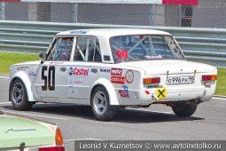 ВАЗ-2101 стартовый номер 50 (505) на Moscow Classic Grand Prix сезона 2018 года