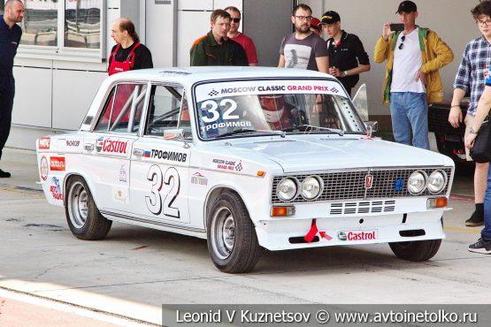 ВАЗ-2103 стартовый номер 32 на Moscow Classic Grand Prix 2018