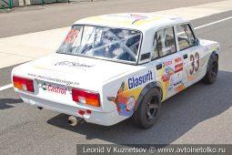 ВАЗ-2105 стартовый номер 33 на Moscow Classic Grand Prix сезона 2018 года