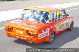 ВАЗ-2101 стартовый номер 44 на Moscow Classic Grand Prix сезона 2018 года