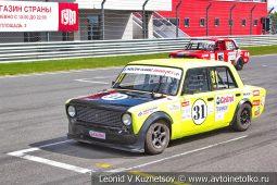 ВАЗ-21013 стартовый номер 31 на Moscow Classic Grand Prix сезона 2018 года