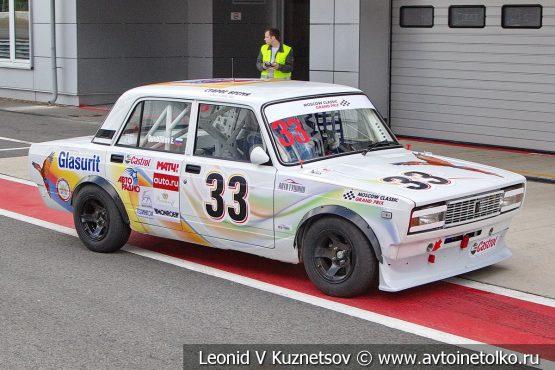 ВАЗ-2105 стартовый номер 33 на Moscow Classic Grand Prix 2018