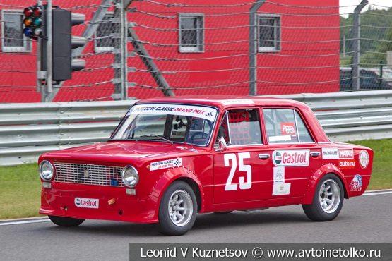 ВАЗ-2101 стартовый номер 25 на Moscow Classic Grand Prix 2018