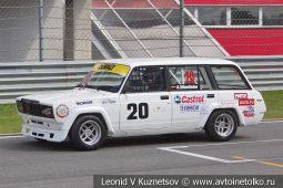 ВАЗ-21043 стартовый номер 20 на Moscow Classic Grand Prix сезона 2018 года