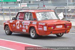 ВАЗ-2105 стартовый номер 12 на Moscow Classic Grand Prix сезона 2018 года