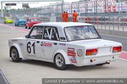 ВАЗ-2107 стартовый номер 61 на Moscow Classic Grand Prix сезона 2018 года