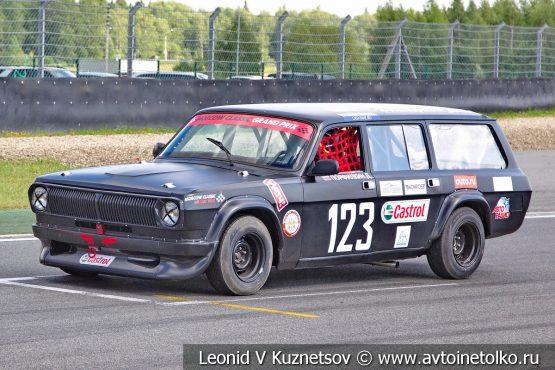 Волга ГАЗ-2402 стартовый номер 123 на Moscow Classic Grand Prix 2018