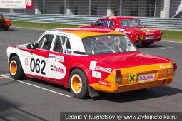 Волга ГАЗ-24 стартовый номер 062 на Moscow Classic Grand Prix сезона 2018 года