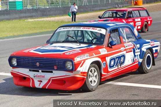 Волга ГАЗ-2401 стартовый номер 070 на Moscow Classic Grand Prix 2018