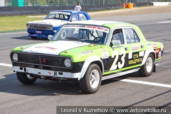 Волга ГАЗ-2410 стартовый номер 23 на Moscow Classic Grand Prix 2018