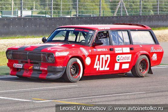 Волга ГАЗ-2402 стартовый номер 402 на Moscow Classic Grand Prix 2018