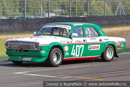 Волга ГАЗ-2410 стартовый номер 407 на Moscow Classic Grand Prix 2018