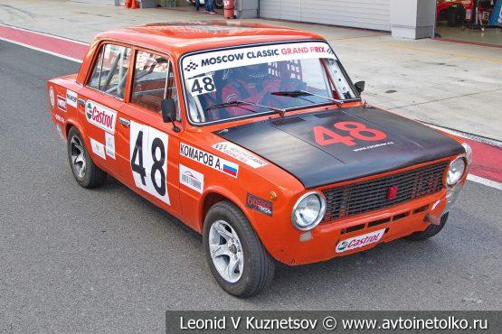 ВАЗ-2101 стартовый номер 48 на Moscow Classic Grand Prix 2018