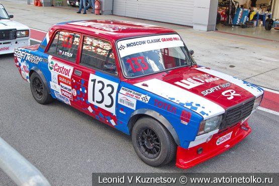 ВАЗ-2107 стартовый номер 133 на Moscow Classic Grand Prix 2018