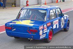 ВАЗ-21011 стартовый номер 14 на Moscow Classic Grand Prix сезона 2018 года