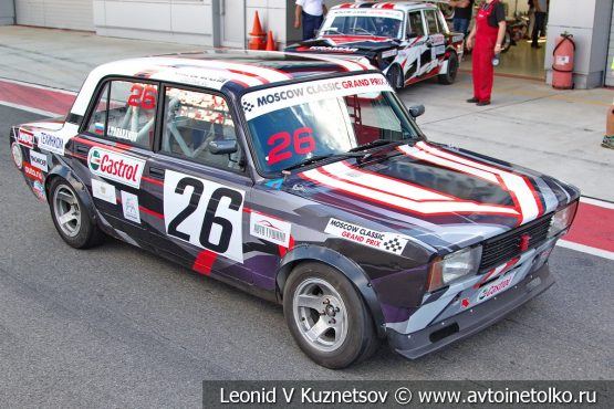 ВАЗ-2101 стартовый номер 26 на Moscow Classic Grand Prix 2018