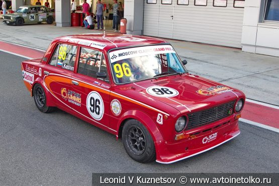 ВАЗ-2101 стартовый номер 96 на Moscow Classic Grand Prix 2018