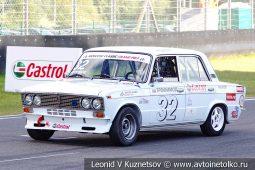 ВАЗ-2103 стартовый номер 32 на Moscow Classic Grand Prix сезона 2018 года