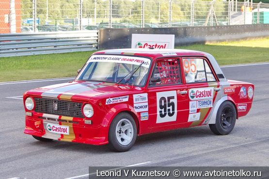ВАЗ-2101 стартовый номер 95 на Moscow Classic Grand Prix 2018