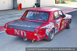 Волга ГАЗ-2410 стартовый номер 13 на Moscow Classic Grand Prix сезона 2018 года