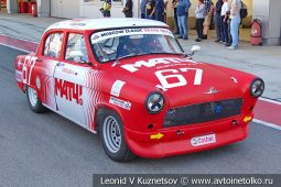 Волга ГАЗ-21 стартовый номер 67 на Moscow Classic Grand Prix сезона 2018 года