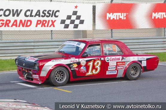 Волга ГАЗ-2410 стартовый номер 13 на Moscow Classic Grand Prix 2018