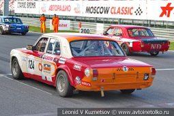 Волга ГАЗ-2410 стартовый номер 124 на Moscow Classic Grand Prix сезона 2018 года
