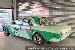 Волга ГАЗ-24 стартовый номер 79 на Moscow Classic Grand Prix сезона 2018 года