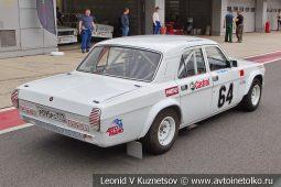 Волга ГАЗ-2410 стартовый номер 64 на Moscow Classic Grand Prix сезона 2018 года