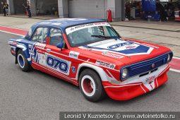 Волга ГАЗ-2401 стартовый номер 070 на Moscow Classic Grand Prix сезона 2018 года
