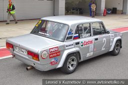 ВАЗ-2107 стартовый номер 2 на Moscow Classic Grand Prix сезона 2018 года