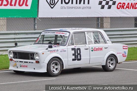 ВАЗ-2101 стартовый номер 38 на Moscow Classic Grand Prix 2018