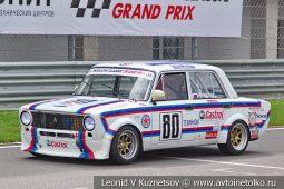ВАЗ-2101 стартовый номер 80 на Moscow Classic Grand Prix сезона 2018 года
