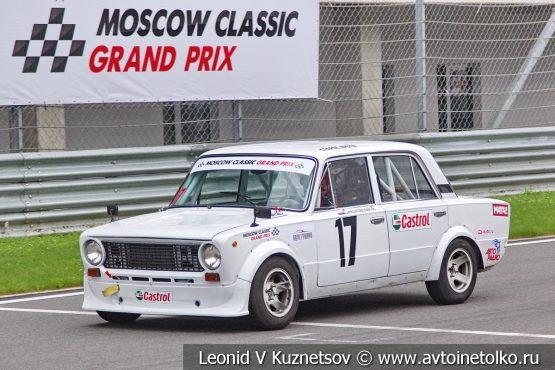 ВАЗ-2101 стартовый номер 17 на Moscow Classic Grand Prix 2018