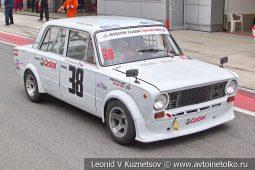 ВАЗ-2101 стартовый номер 38 на Moscow Classic Grand Prix сезона 2018 года