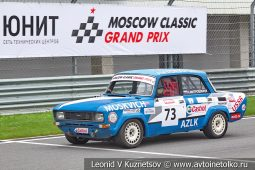Москвич-2140 стартовый номер 73 на Moscow Classic Grand Prix сезона 2018 года